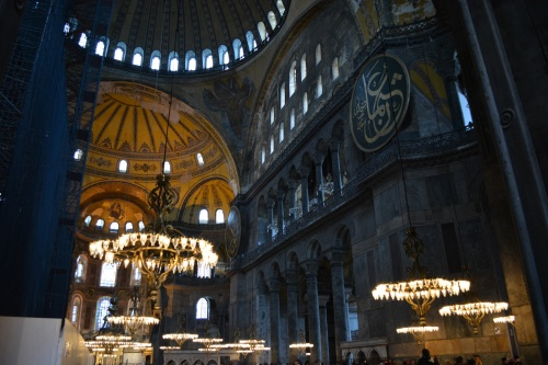 Inside the Hagia Sophia